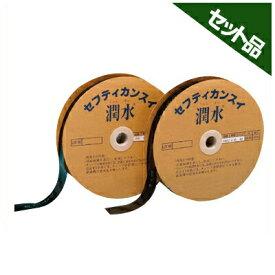 タキロンシーアイ 噴霧散水型 潤水 Y-10 0.2×55×200 P100 25本 潅水チューブ 灌水チューブ