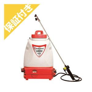 【プレミア保証付き】丸山製作所 バッテリー噴霧器 MSB110Li きりひめ(充電式・背負式・動噴)