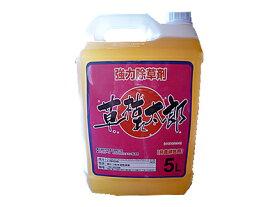 除草剤 シンセイ 草枯れ太郎 5L 4本入 グリホサートイソプロピルアミン塩41% 「農薬として使用できません」