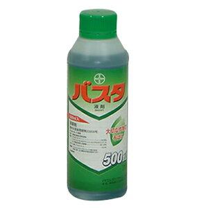 【農薬】バスタ 500cc【20本入り】【園芸用 除草剤】