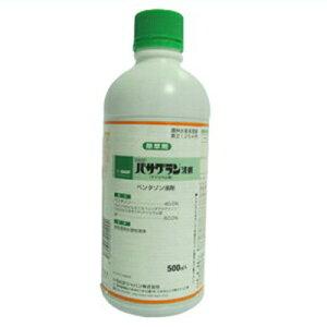 【農薬】バサグラン液剤 500cc【水稲用 除草剤】