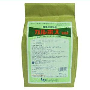 【農薬】カルホス粉剤 3kg【園芸用 殺虫剤】