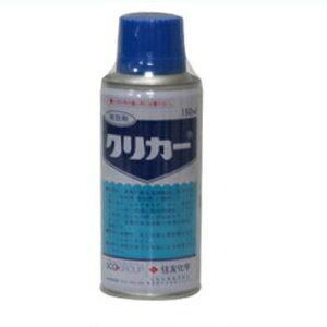 【消泡スプレー】 クリカー 180ml 農業資材 泡消し剤 消泡剤