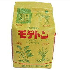 【農薬】モゲトン粒剤 3kg【水稲用 除草剤】