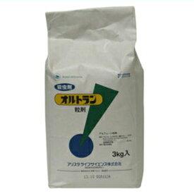 【農薬】オルトラン粒剤 3kg【園芸用 殺虫剤】