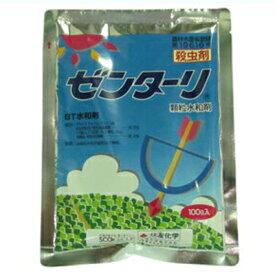 【農薬】ゼンターリ顆粒水和剤 100g【園芸用 殺虫剤】