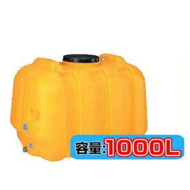 コダマ樹脂工業 タマローリータンク(横型) AT-1000 【1000L】【個人宅配送不可(法人名でご注文ください)・代引不可】