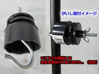 電気柵ガイシ(がいし)[適応支柱径:16mm〜25mm](50個入)電柵資材