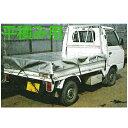 ダイオ化成 軽トラック用 荷台断熱カバー ボンガード テクミラー 平積み用 1号 シルバー/ホワイト 180×210cm ターポ…