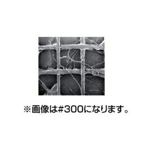 クラレ クレモナ寒冷紗 #600 黒 92cm×100m 4反入