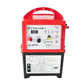 ニシデン産業 電気柵 本体 アニマルバスター NSD-5 外部バッテリーコード付