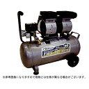 静音 オイルレス 電動エアーコンプレッサー EWS-30【30Lタンク】【100V・50Hz/60Hz兼用】