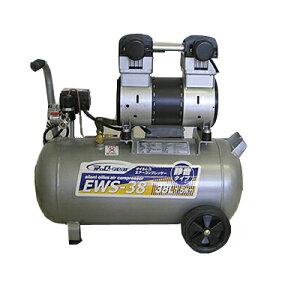 エアーコンプレッサー EWS-38 オイルレス 電動 静音 【エアコンプレッサー】 【シンセイ】 【38Lタンク】 【100V・50Hz/60Hz兼用】