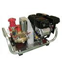 動噴 エンジンセット動噴 噴霧機 【共立 HPE260】 動力噴霧器 散布機