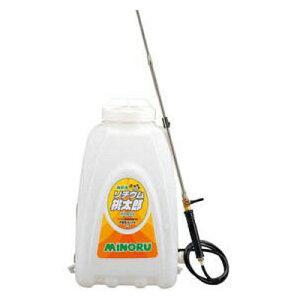 みのる産業 バッテリー除草剤専用散布機 FBS-Li15【15Lタイプ】【噴霧器・噴霧機・動噴】