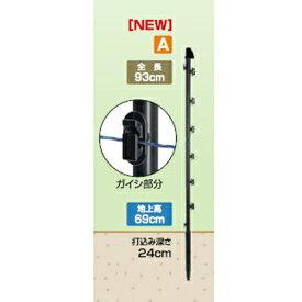 タイガー 電気柵 資材 TBS-PF1693 ガイシ付FRP支柱 FRP93 50本入 (16mm径×長さ93cm) アニマルキラー アニマルポール FRP TAK-PFI001