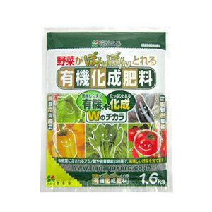 花ごころ 野菜の有機化成肥料 1.6kg 12セット