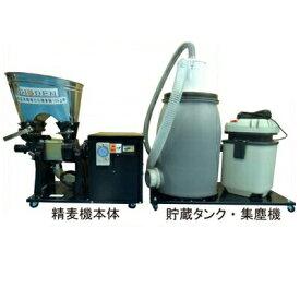 【受注生産】 宝田工業 健康志向 精麦機 3RSB-10FS 【単相200V仕様】 【小麦仕様】 【貯蔵タンク用サイクロン付】 ホーデン 【パン うどん しょうゆ】