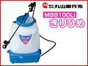 噴霧機 噴霧器 バッテリー噴霧機 【丸山製作所】バッテリー噴霧器(霧姫) MSB100Li