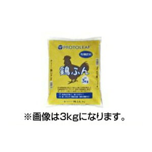 プロトリーフ 醗酵けいふん 1kg 20セット