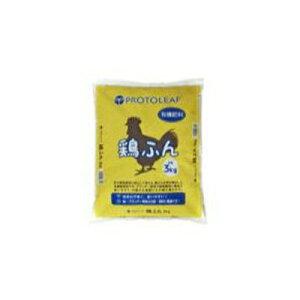 プロトリーフ 醗酵けいふん 3kg 6セット