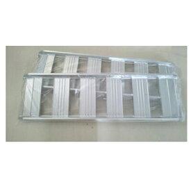 1t アルミブリッジ 2本セット シンセイ アルミブリッジ あぜこし用 120-30-1.0【ツメ式】【長さ1200×幅300(mm)】 【最大積載1t/セット(2本)】 道板 歩み板 ラダーレール