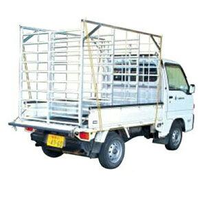 ホクエツ オールアルミ製 苗コンテナ ナエコン ALH-96 平型 96枚積 農業資材 水稲育苗 田植え 軽トラ