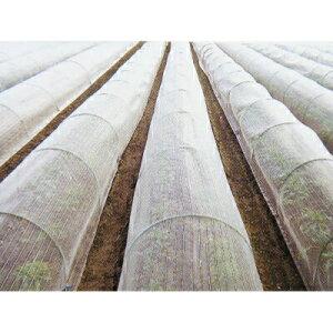 日本ワイドクロス 防虫ネット 防虫サンサンネット N7000 1×100m 目合2mm 透光率92% 3本入 農業資材 園芸用品 減農薬・無農薬