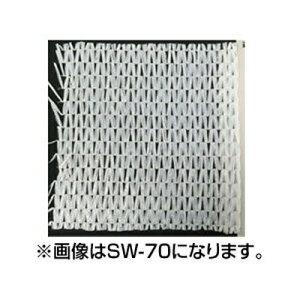 タイレン 遮光ネット 4本入 SW-60 遮光率60% 2.0×50m 白【代引不可】