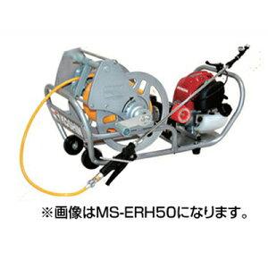 工進 4サイクルエンジンセット動噴 MS-ERH100【サンフーロン1本サービス】【軽量6mmホース100m付き】(噴霧器 噴霧機)
