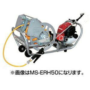 工進 4サイクルエンジンセット動噴 霧女神 MS-ERH50H85+TK-50N【サンフーロン1本サービス】【標準8.5mmホース50m・専用50Lタンク付き】(噴霧器 噴霧機)
