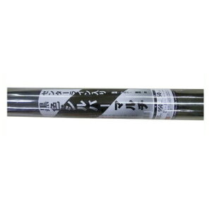 シンセイ 黒色・シルバーマルチ 0.025mm×95cm×50m 10本入