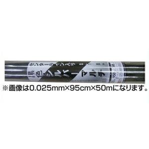 シンセイ 黒色・シルバーマルチ 0.025mm×135cm×50m 20本入