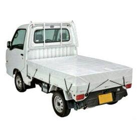 萩原工業 遮熱シート スノートラックシート 1.74m×2.1m パールホワイト 軽トラシート 軽トラック用