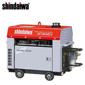 新ダイワ 高圧洗浄機 JE730MCV-Y310A エンジン式高圧洗浄機 【吐出圧力:6.9Mpa】 【吐出量30L/min】 【代引不可】