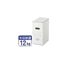 エムケー精工 計量米びつ ライスエース RC-12W 無洗米対応 12kgタイプ オシャレで使いやすいスリムタイプ! 高品質・信頼の日本製!