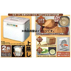 エムケー精工 もちつき機(餅つき機) もちつきCooker RMJ-36TN 【2升】【むす・つく】【つぶすコースで味噌づくり】【うどん・パンの生地づくり】【むし料理】