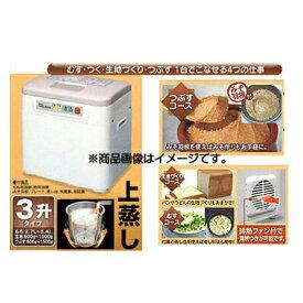 エムケー精工 餅つき機 もちつきCooker RMJ-54TN 【3升】【むす・つく】【つぶすコースで味噌づくり】【うどん・パンの生地づくり】【むし料理】