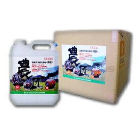 パオック サンエスエンジニアリング 農機具万能洗浄剤 農匠 4L