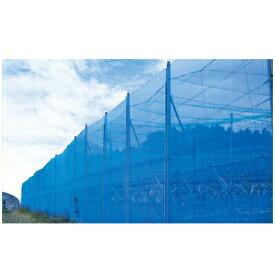 シンセイ 防風ネット (青) 4mm目 1m×10m 【1本】 70g/m2と目付け量(原料使用量)が多く、耐久性に優れた高品質な防風網! 農業資材 園芸用品 家庭菜園 ガーデニング DIY