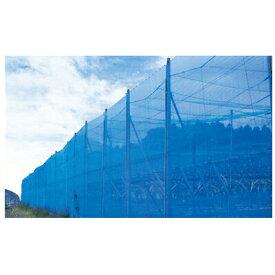 シンセイ 防風ネット (青) 4mm目 1m×50m 【1本】 70g/m2と目付け量(原料使用量)が多く、耐久性に優れた高品質な防風網! 農業資材 園芸用品 家庭菜園 ガーデニング DIY