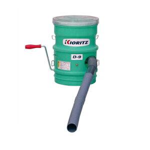 共立 手動粒剤散布機 D-9 【肥料散布機 肥料散布器 本体】