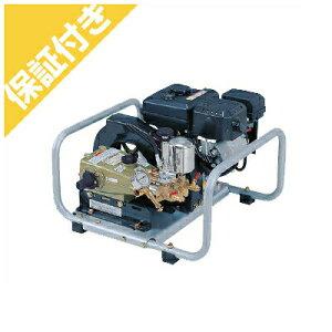 【プレミア保証プラス付き】 アサバ(麻場)エンジンセット動噴 NS-282GB【噴霧器・噴霧機・動噴】