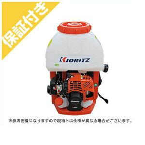 【プレミア保証プラス付き】 共立 背負式動力噴霧器 SHRE105G【10Lタンク】(噴霧機 動噴 エンジン式)