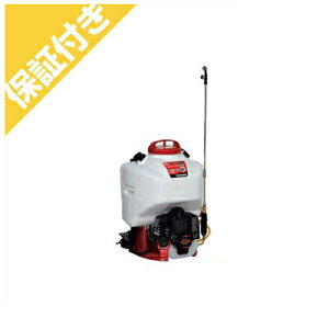 【プレミア保証プラス付き】 工進 背負い式噴霧器 ES-20C 20L