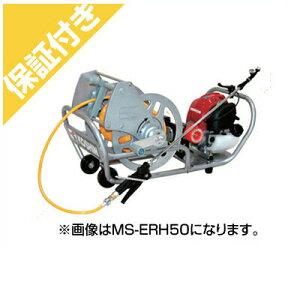 【プレミア保証プラス付き】 工進 4サイクルエンジンセット動噴 MS-ERH100【サンフーロン1本サービス】【軽量6mmホース100m付き】(噴霧器 噴霧機)