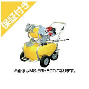 【プレミア保証プラス付き】 【工進】エンジンセット動噴 MS-ERH50TH85