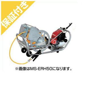 【プレミア保証プラス付き】 工進 4サイクルエンジンセット動噴 霧女神 MS-ERH50H85+TK-50N【サンフーロン1本サービス】【標準8.5mmホース50m・専用50Lタンク付き】(噴霧器 噴霧機)