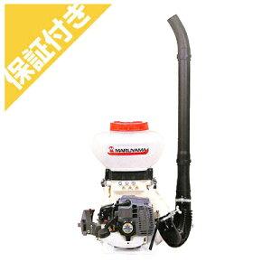 【プレミア保証プラス付き】 丸山製作所 背負動力散布機 MDJ3001-9