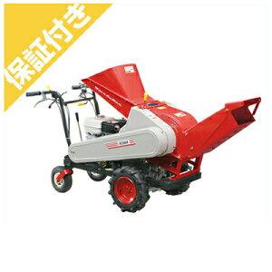 【プレミア保証プラス付き】 【新興和産業】 S-2020 チッパー 粉砕機 堆肥用カッター コーワカッター 【自走式】